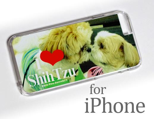 iPhone6plus用ケース、シーズー大好きモデル