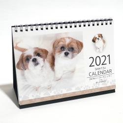 2021年シーズー卓上カレンダー