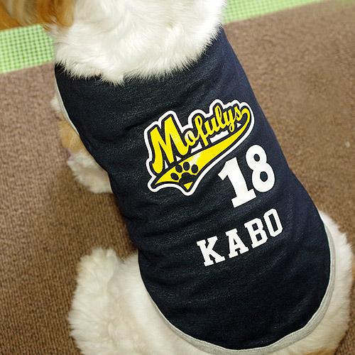 犬用野球風ユニフォーム