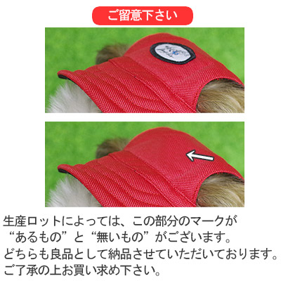 犬・猫用の帽子