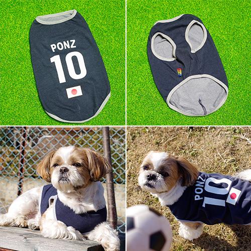 サッカー日本代表、名前&背番号入り犬用ユニフォーム(タンクトップ)